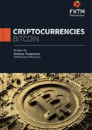 العملات الرقمية المشفرة - بيتكوين