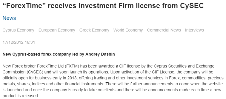 CySEC Licence Article